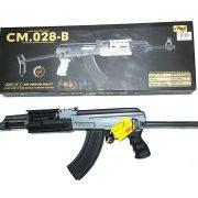 CM.028B